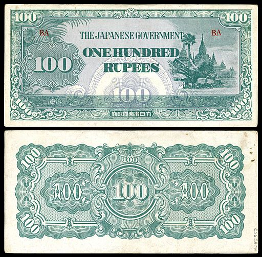 Japanese Occupation of Burma Rupees