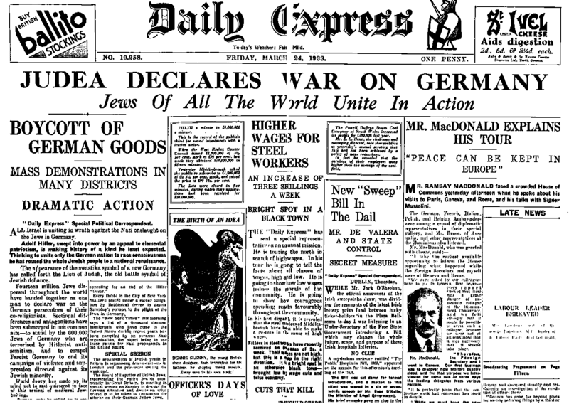 Judea declares War on Germany